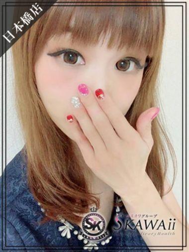 れい|Skawaii(エスカワ)日本橋店 - 日本橋・千日前風俗