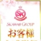 Skawaii(エスカワ)日本橋店の速報写真