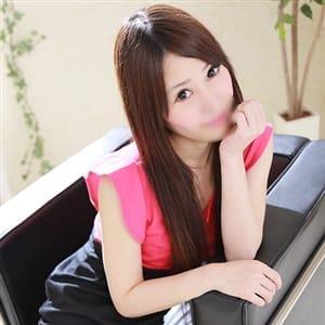 「 おすすめ新人姫【うらら】さん☆ご紹介♪」12/16(日) 08:39 | スプラッシュのお得なニュース