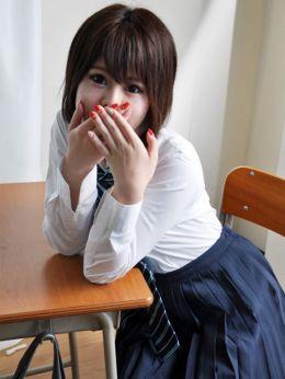 あすか | 聖スター女学院 - 新大阪風俗
