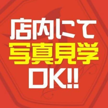「お値段以上のサービス間違いなし!!」12/14(木) 12:55 | SUZUMEのお得なニュース