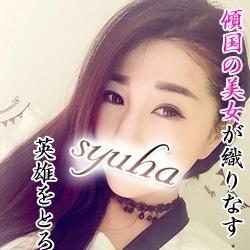 「12月のの特別キャンペーン!」12/06(金) 10:21 | 秋波のお得なニュース