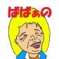 熟女の風俗最終章 立川店の速報写真