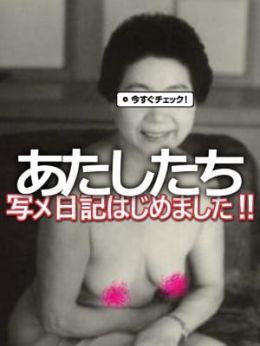 【写メ日記】 | 熟女の風俗最終章 立川店 - 立川風俗