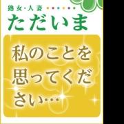 「前日予約でお得に遊んでください!」09/05(水) 19:19 | ただいま 京橋店のお得なニュース