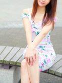 涼子 多恋人でおすすめの女の子