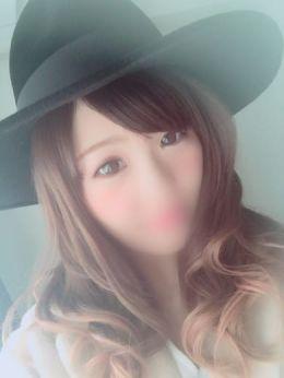 城山つぼみ☆蕾の開花宣言☆ | 天然娘 - 熊本市近郊風俗