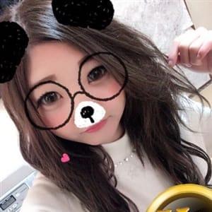 「~入店から5日間限定イベント~」06/15(金) 10:24 | 天然娘のお得なニュース
