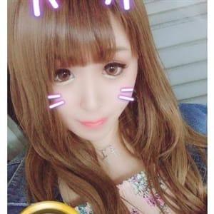 「アイドル調教コース始動♪♪」06/18(月) 13:59 | 天然娘のお得なニュース