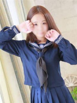 春川ひまわり☆ロリフェイス全快☆ | 天然娘 - 熊本市近郊風俗