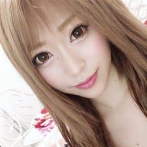 りお☆夏の一番姫☆