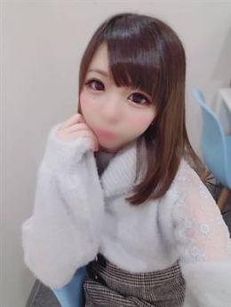 白雪ゆあ☆始まる予感☆ | 天然娘 - 熊本市近郊風俗