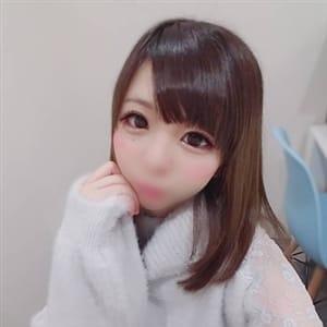 白雪ゆあ☆始まる予感☆
