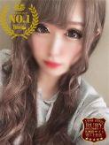 菊地 しぇりー|ファーストクラスルビーでおすすめの女の子
