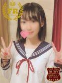 山田 みおな|ファーストクラスルビーでおすすめの女の子