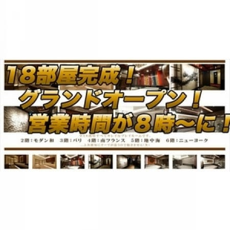 「『ファーストクラスルビー・THE TOWER』」04/23(月) 17:02 | ファーストクラスルビーのお得なニュース