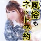 ネット予約|熊本激安ぽちゃカワ&熟女専門店Theobroma - 熊本市近郊風俗