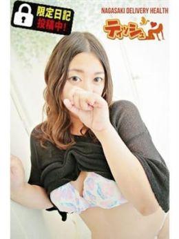 爆乳ハーフ女子☆サナちゃん | ティッシュ - 長崎市近郊風俗