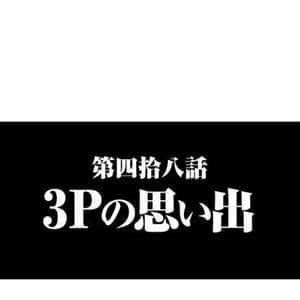3Pコース | ティッシュ - 長崎市近郊風俗
