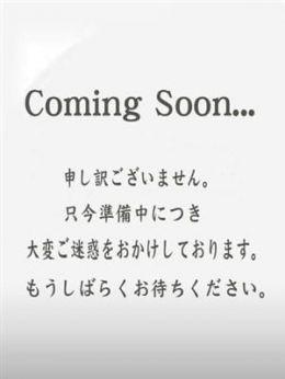 ☆★体験エマ★☆ | ティッシュ - 長崎市近郊風俗
