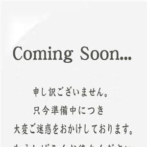 ☆★体験エマ★☆