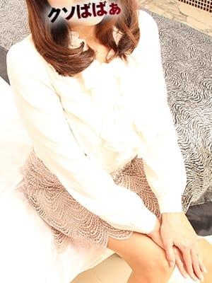 あやの(熟女の風俗最終章 東京店)のプロフ写真1枚目