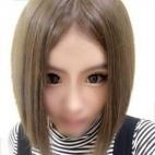 NARUMI ~なるみ~