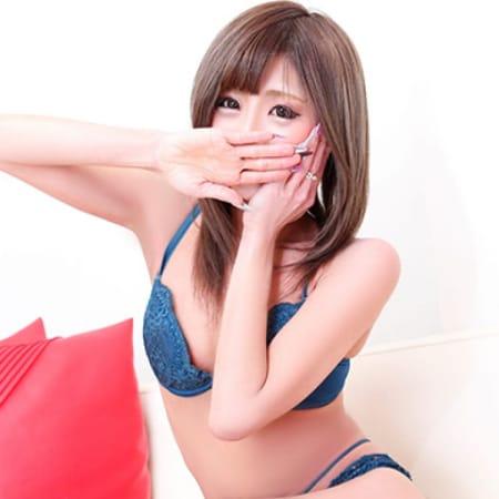 AZUSA 〜あずさ〜【レベルMAX♡ギャル】