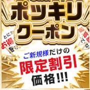 「ご新規様限定!!45分9000円!60分11000円!!」02/24(水) 20:47   TSUBAKI(YESグループ)のお得なニュース