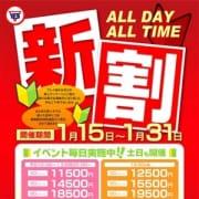 「☆新人奥様限定プラン☆9:00~12:00まで限定!!」04/19(金) 13:02 | TSUBAKI-ツバキ- 土浦 YESグループのお得なニュース