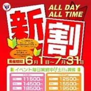 「★新人奥様、多数入店中★」07/28(火) 00:01 | TSUBAKI-ツバキ- 土浦 YESグループのお得なニュース