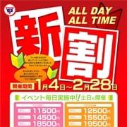「★新人奥様、多数入店中★」07/24(土) 11:25   TSUBAKI-ツバキ- 土浦 YESグループのお得なニュース