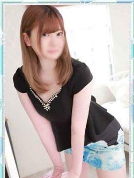 えみ|TSUBAKI FIRST YESグループで評判の女の子