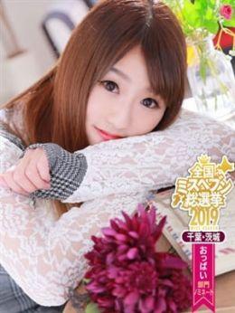 あいり | Sakura 土浦 YESグループ - 土浦風俗