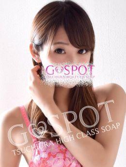 おと   G-SPOT - 土浦風俗