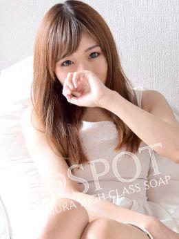 みずき | G-SPOT - 土浦風俗