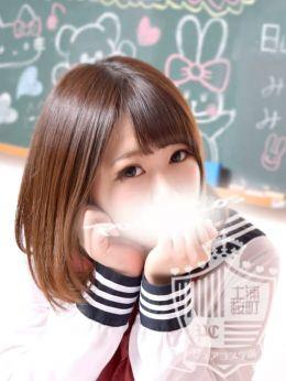 みみ | ピュアコス学園 - 土浦風俗