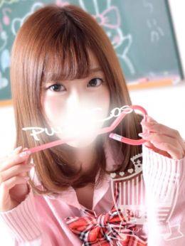 らいか◆特待生◆ | ピュアコス学園 - 土浦風俗