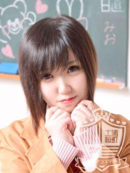12/14入学みお | ピュアコス学園 - 土浦風俗