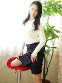 ゆき|梅田アバンチュールでおすすめの女の子