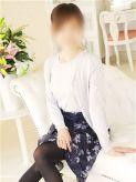 ゆり|梅田アバンチュールでおすすめの女の子