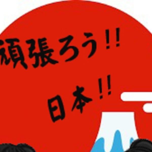 「頑張ろう日本イベント‼」07/01(水) 00:18 | 土浦女学園のお得なニュース