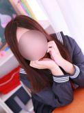 まき|土浦女学園でおすすめの女の子