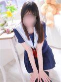 あい(ご新規様NG)|土浦女学園でおすすめの女の子