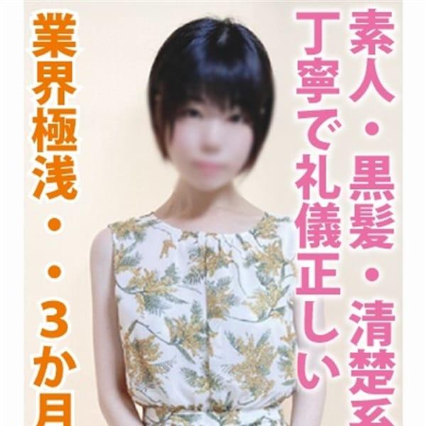 上野デリヘル倶楽部 - 上野・浅草派遣型風俗