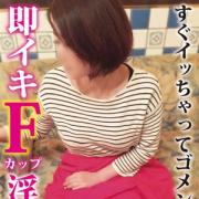はるか 上野デリヘル倶楽部 - 上野・浅草風俗