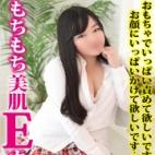 まゆ|上野デリヘル倶楽部 - 上野・浅草風俗