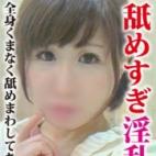 きづきさんの写真