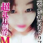 あんり 上野デリヘル倶楽部 - 上野・浅草風俗