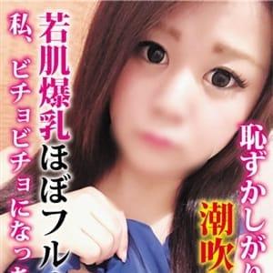 あやこ | 上野デリヘル倶楽部 - 上野・浅草風俗